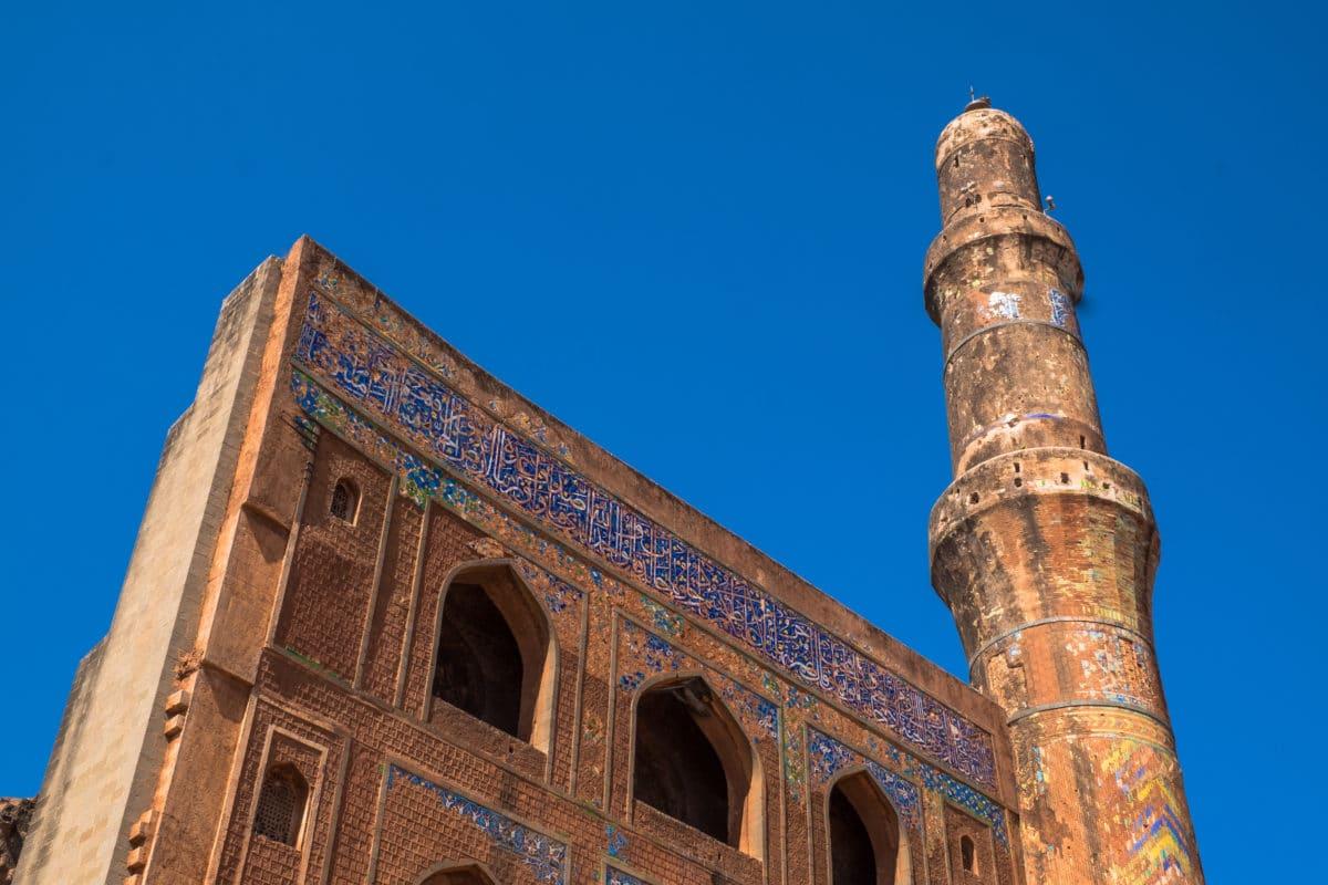 Mahmud Gawan Madrasa Bidar